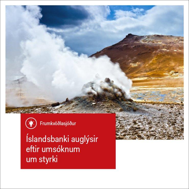 NM-Frumkvöðlasjóður-FB-900x900